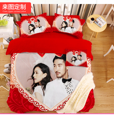Пододеяльник Love is still household textiles