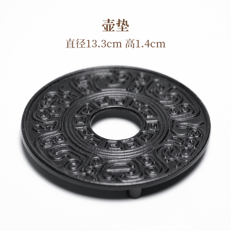 And tea accessories manually cast iron with Japanese tea taking zero iron pot insulation pot holder base household pot pad