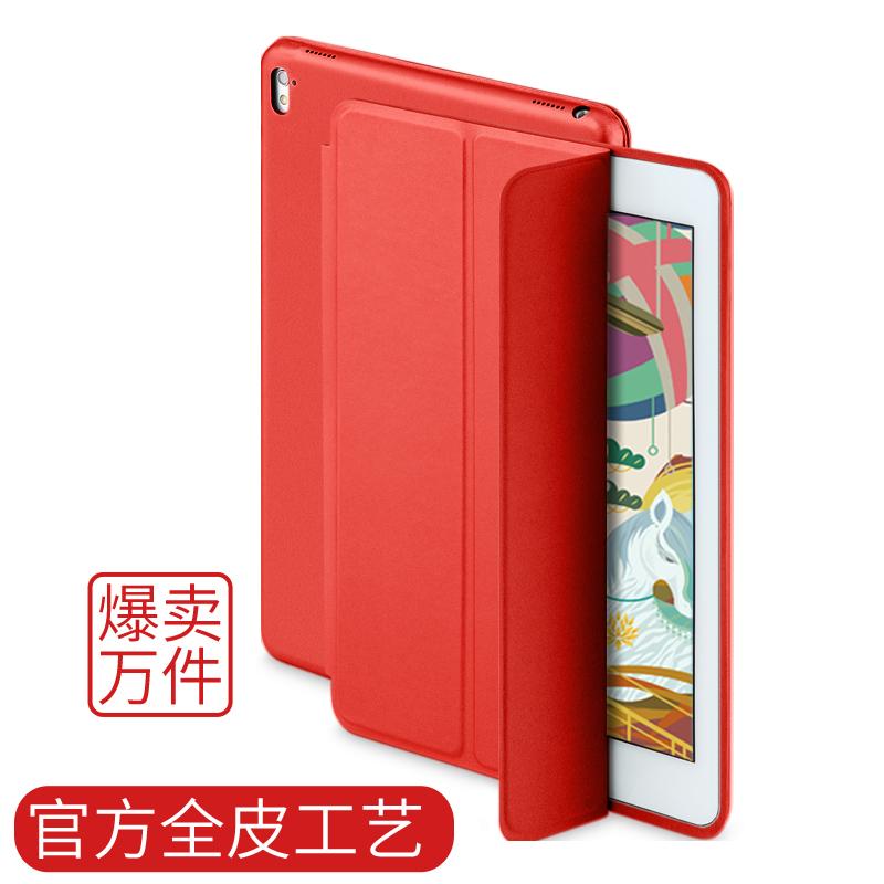 苹果iPad mini2保护套全皮防摔迷你3皮套平板电脑1超薄全包边韩国