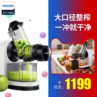 飞利浦原汁机榨汁机家用果汁机全自动炸果汁果蔬商用多功能HR1888