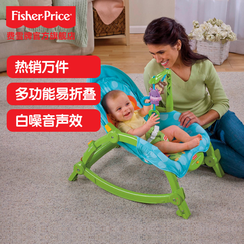 Шезлонг fisher price отзывы