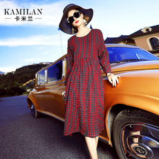 Women's dress Kamilan ka milan kml17c7175