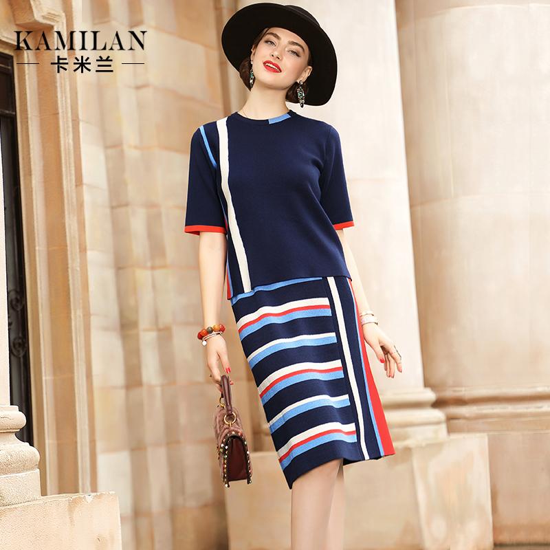 卡米兰2018秋季新款短袖针织衫上衣+撞色条纹针织半身裙套装