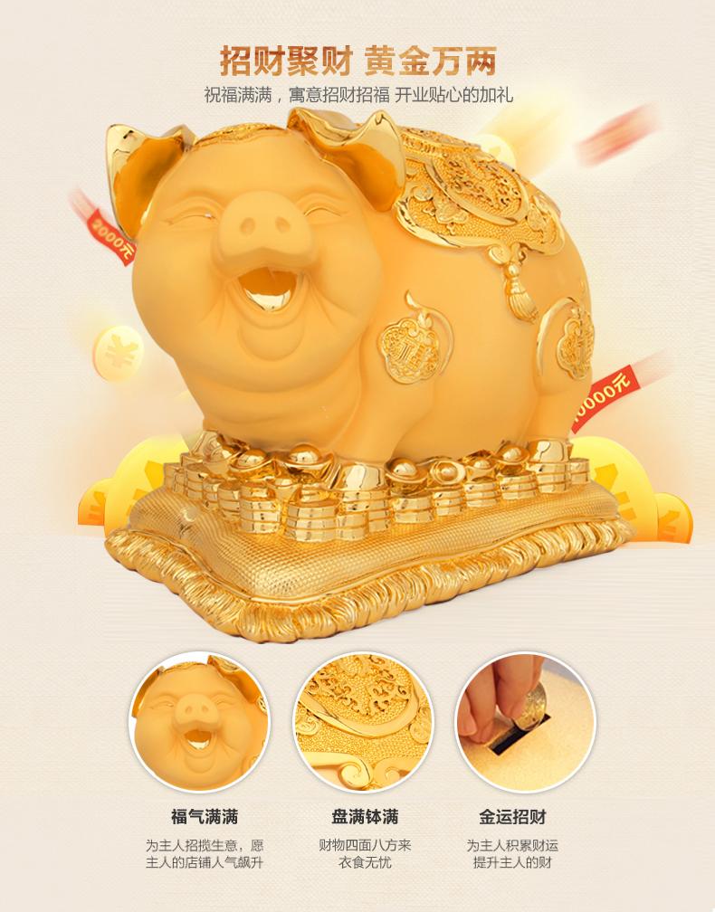 产品相关介绍: 名称: 金猪摆件 材质: 树脂/沙金/镀金 尺寸: 长40图片