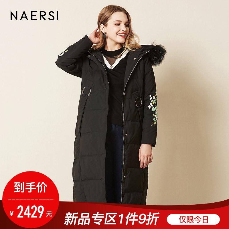 娜尔思女装羽绒外套2018秋季新款黑色绣花中长款连帽羽绒服加厚女