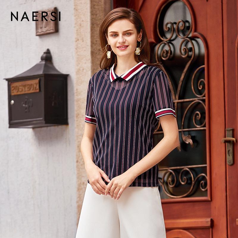 NAERSI-娜尔思品牌女装2018夏季新款 条纹翻领短袖套头运动T恤女