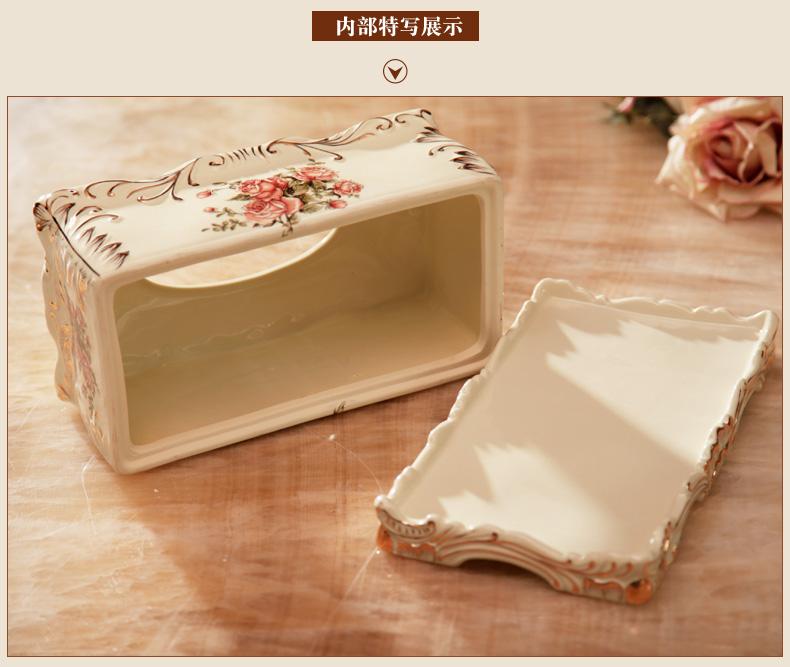 【美屋家居官网】结婚礼物纸巾盒欧式客厅家居装饰品