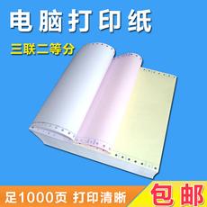 Бумага перфорированная Huai XING