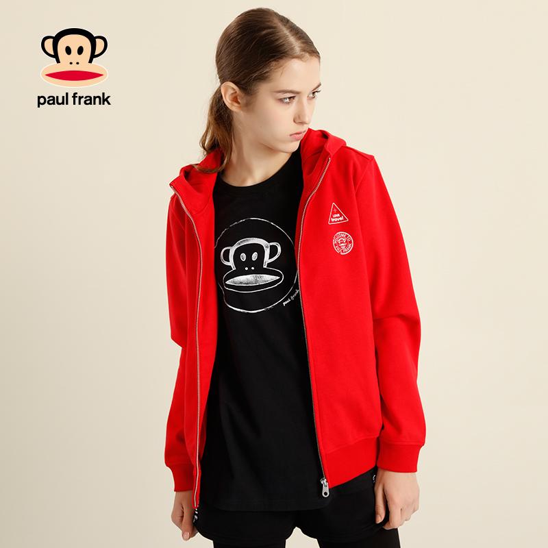 [商场同款]PaulFrank-大嘴猴长袖女2018新款字母带帽拉链卫衣