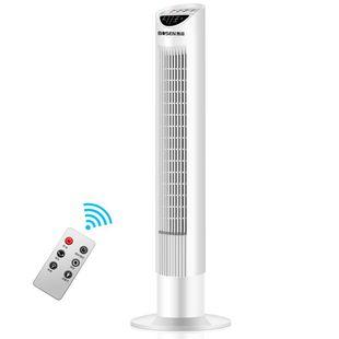 博森电风扇家用塔式落地扇摇头电扇立式遥控无页风扇静音涡轮塔扇