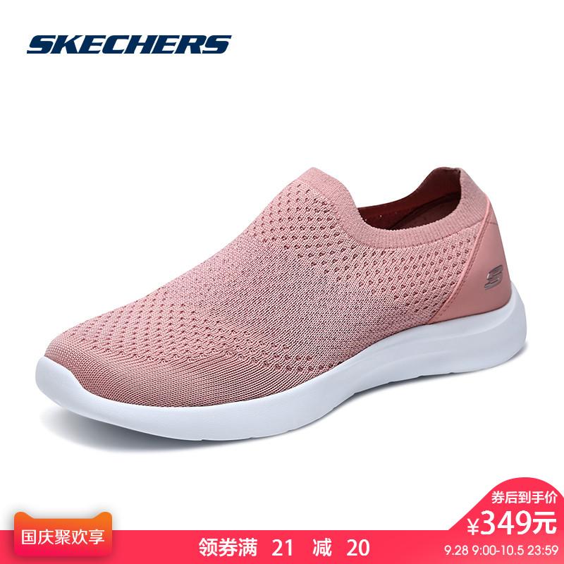Skechers斯凯奇女鞋新款简约休闲一脚套 懒人运动休闲鞋 12882