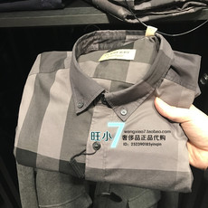 Shirt Burberry 3873780