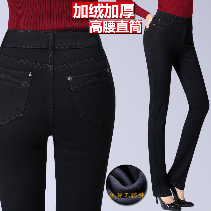 Jeans for women 2015 MM