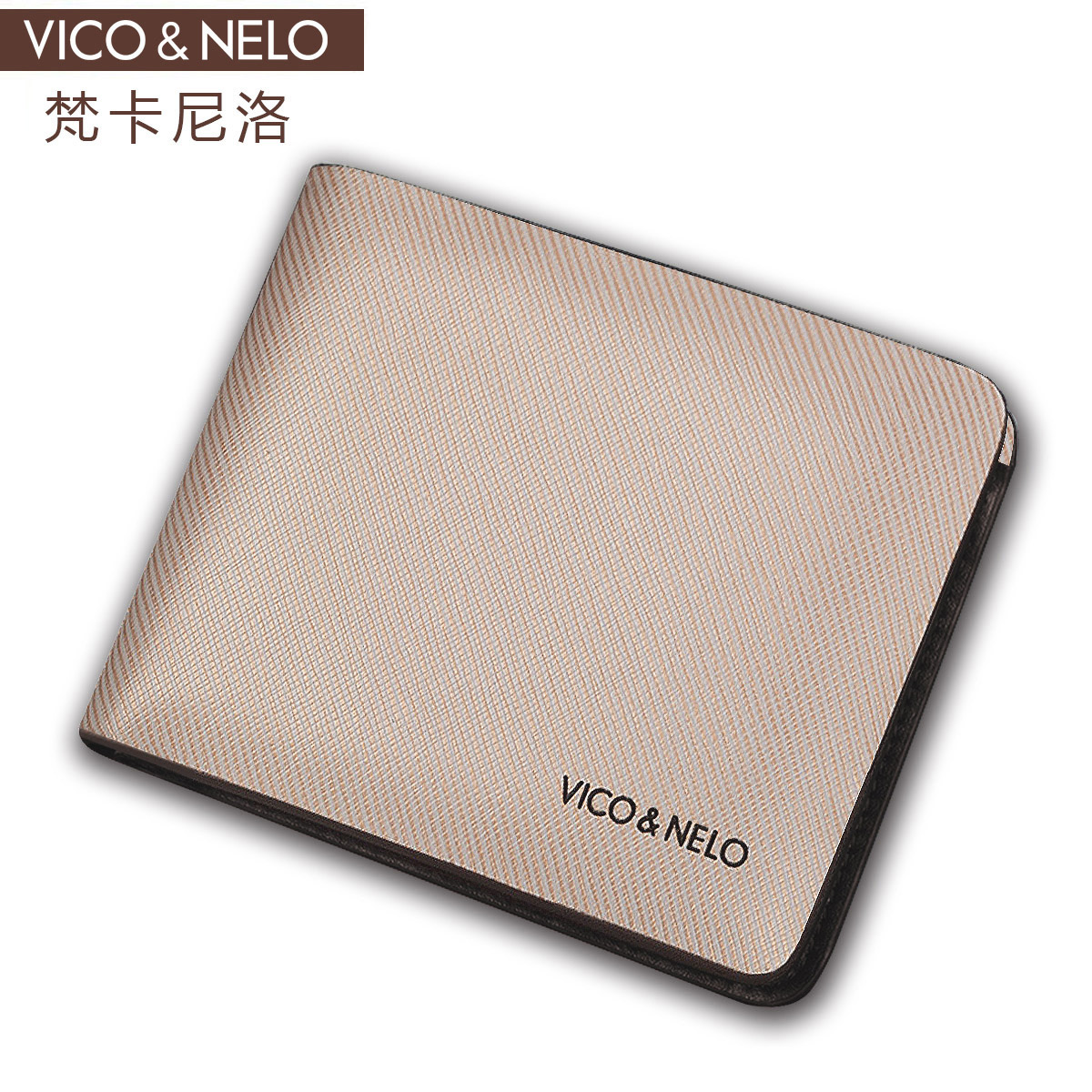 梵卡尼洛旗舰店_vico&nelo 梵卡尼洛品牌
