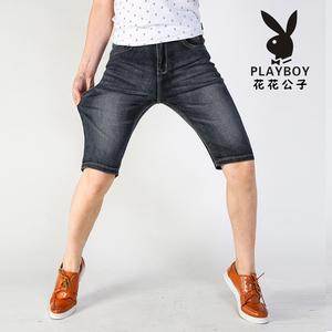 花花公子牛仔裤男夏季薄款正品修身直筒弹力五分裤深蓝男士短裤