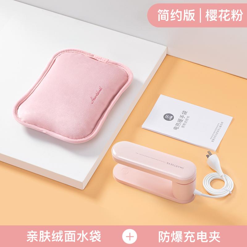 闪魔 电热水袋 天猫优惠券折后¥49包邮(¥59-10)多色可选