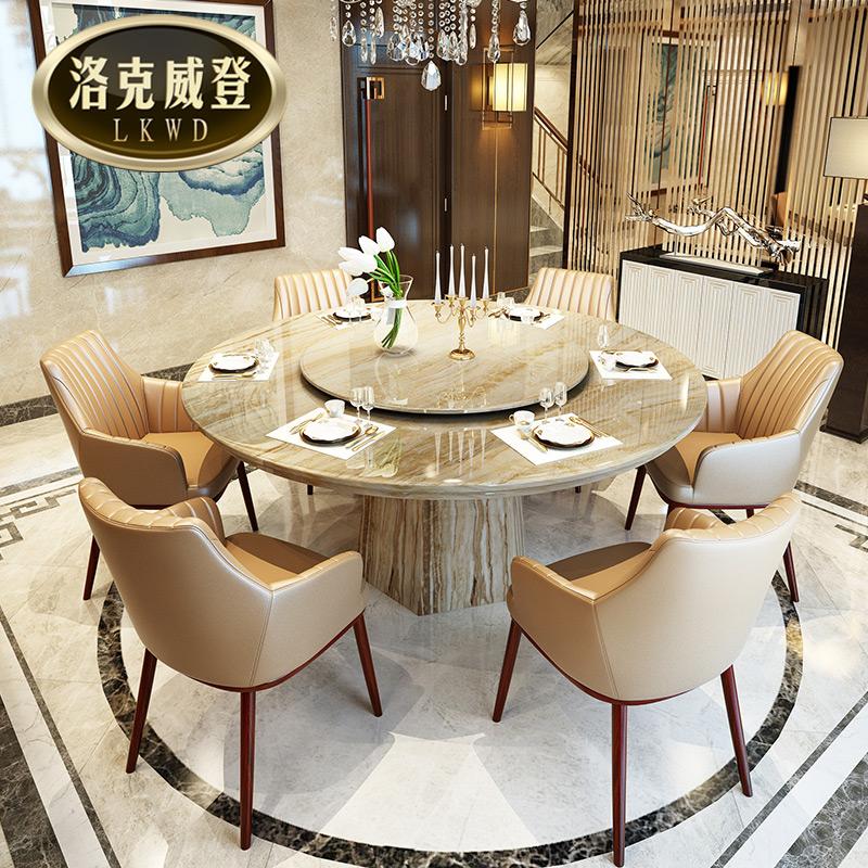 圆餐桌 天然大理石餐桌椅组合 圆形简约现代天然洞石带转盘餐台