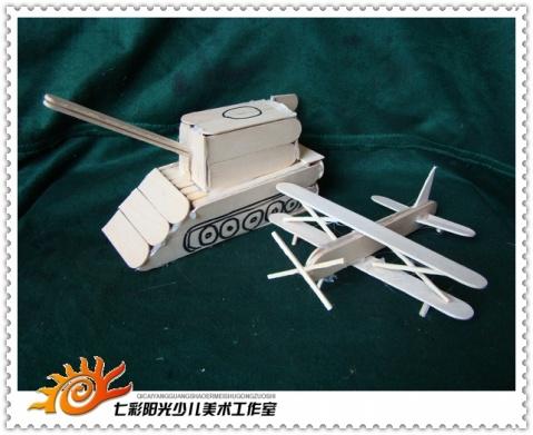雪糕棒手工制作材料冰棍棒包邮玩具模型工具小木片木棍棒雪糕棍图片