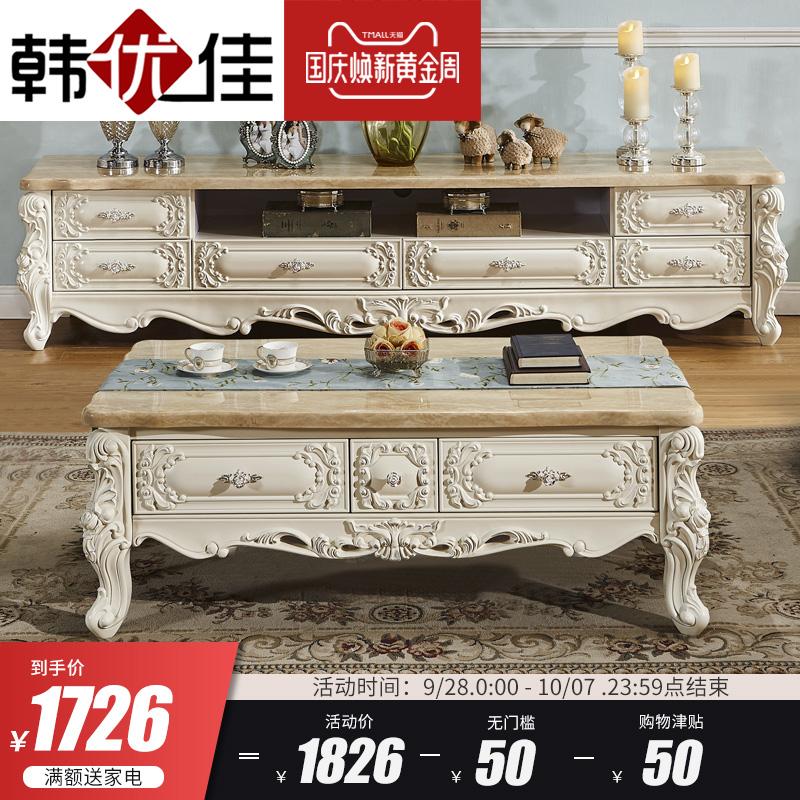 客厅成套家具大理石欧式电视柜茶几组合法式地柜美式奢华轻奢矮柜