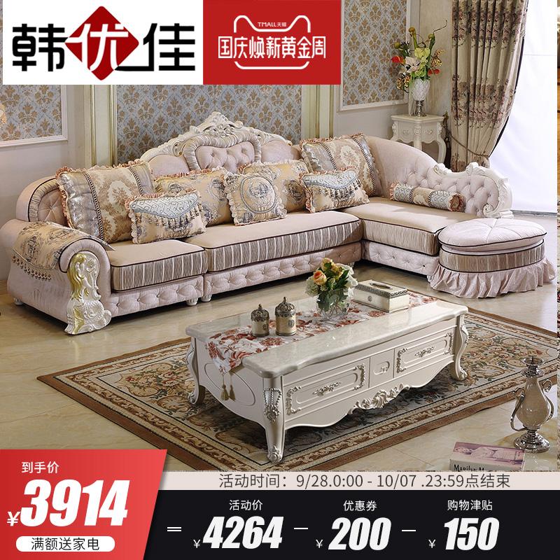 简欧式家具客厅全松木实木小户型转角L形布艺沙发组合贵妃可拆洗