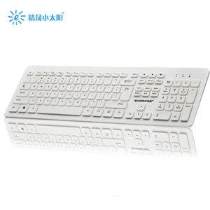 小太阳台式 笔记本电脑 通用USB接口有线防水巧克力键盘送键盘膜
