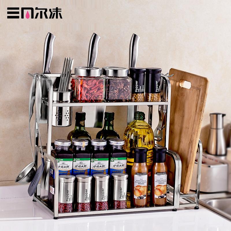 304不锈钢厨房置物架收纳用品用具2层厨具刀架壁挂调味品调料架子