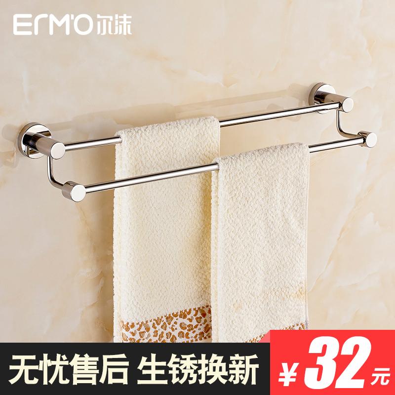 浴室304不锈钢毛巾架免打孔卫生间毛巾杆双杆毛巾杆单杆浴巾架