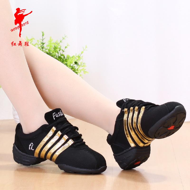 红舞鞋男女款帆布舞蹈跳舞鞋软底增高广场舞鞋现代舞健身鞋皮舞鞋