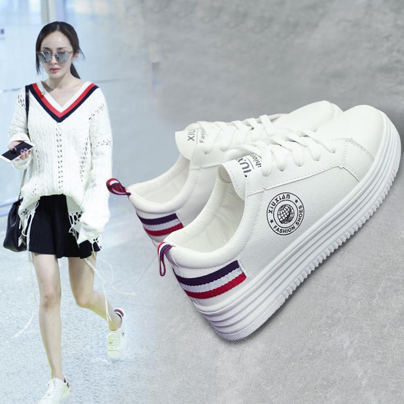 春夏季新款休闲小白鞋百搭皮面板鞋女韩版厚底系带学生帆布运动鞋