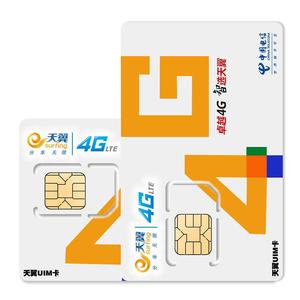 广东电信1元1GB抖音卡日租卡 2元/日畅享全国流量卡 米粉卡上网