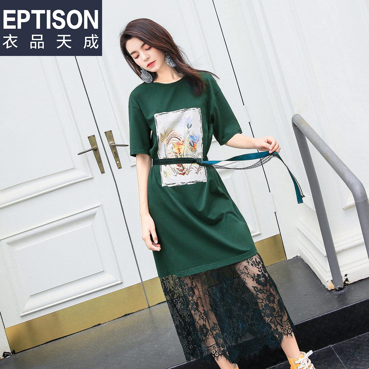 衣品天成裙子女夏2018新款韩版印花T恤蕾丝连衣裙两件套套装裙潮