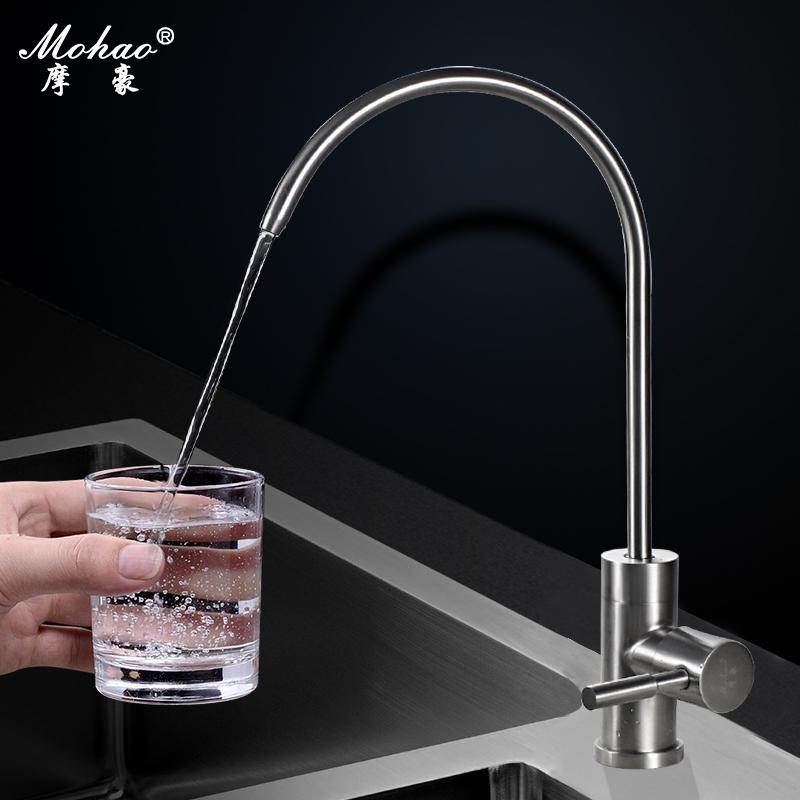 直饮水龙头 304不锈钢单冷水龙头两分 纯净水 笼头家用厨房净水器