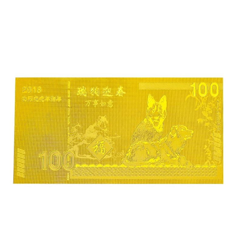 咸鱼网优惠券150元