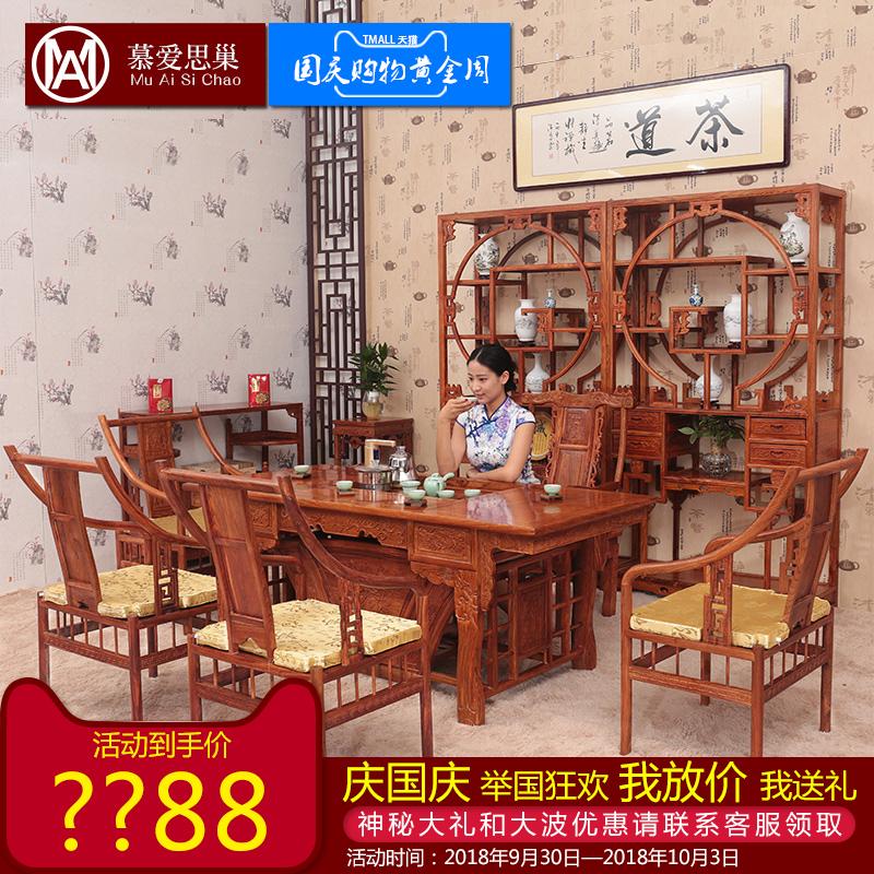 红木家具红木茶桌花梨木茶桌椅组合仿古实木功夫茶桌茶台泡茶台