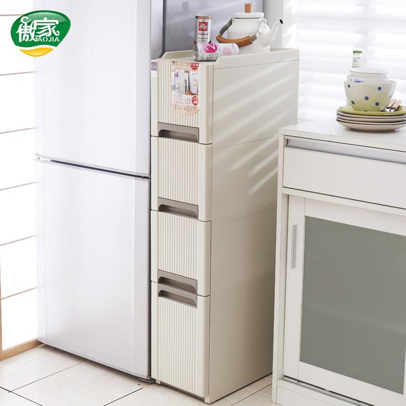 厨房夹缝收纳柜24cm抽屉式卫生间冰箱边柜客厅置物柜储物柜夹缝柜