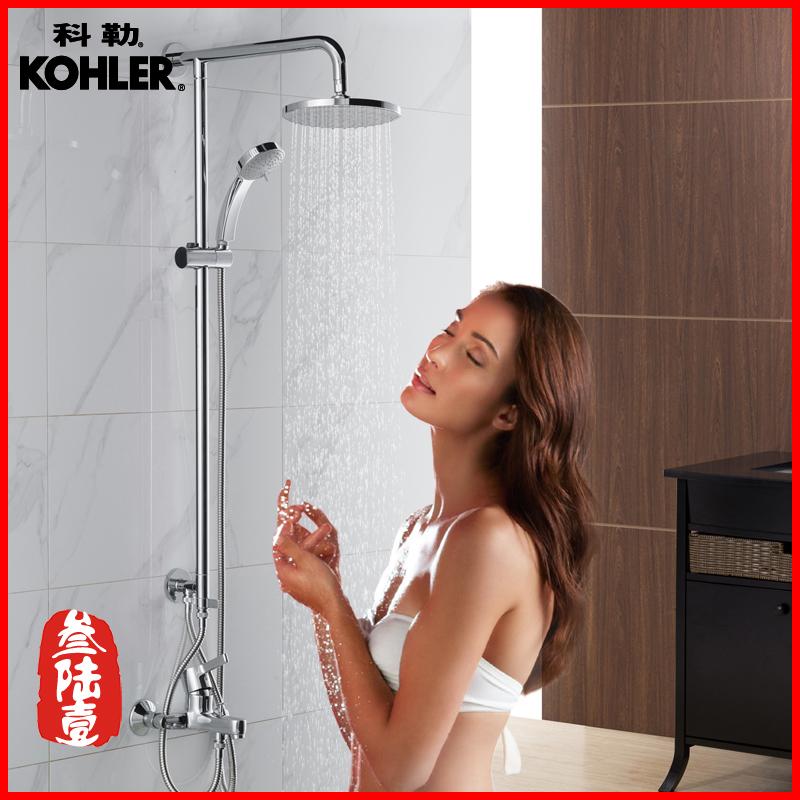 科勒淋浴花洒龙头齐乐亲氧铸铜本体双花洒套装升降淋浴柱K-5429T