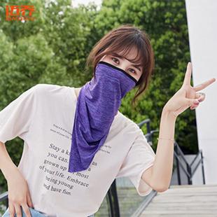 现货耳挂式防尘遮脸护脖面罩三角巾