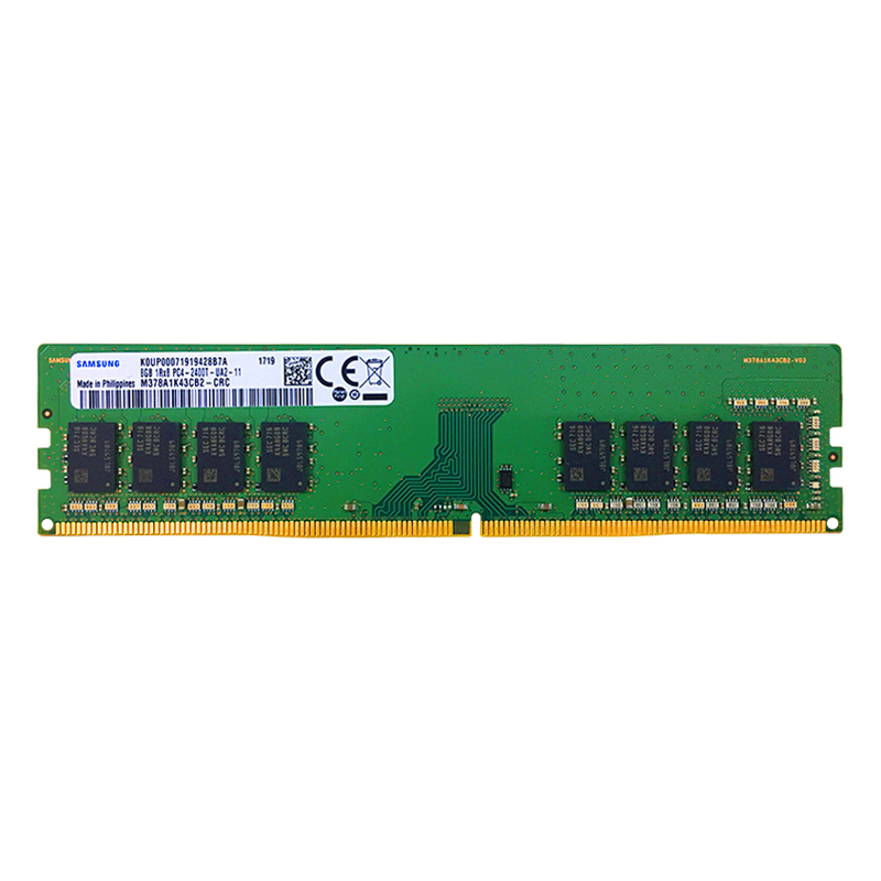 三星DDR4 2400 2666 8g4g 16g 游戏台式机电脑内存条 兼容2133