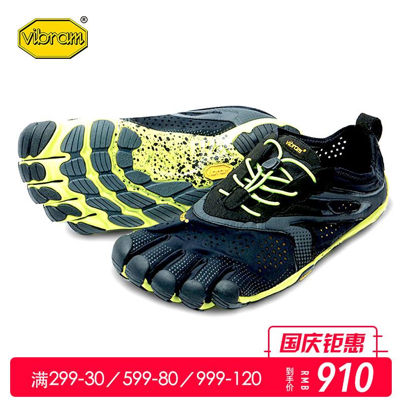Vibram公路跑步五指鞋男 户外健身理想训练鞋透气耐磨跑步鞋V-RUN