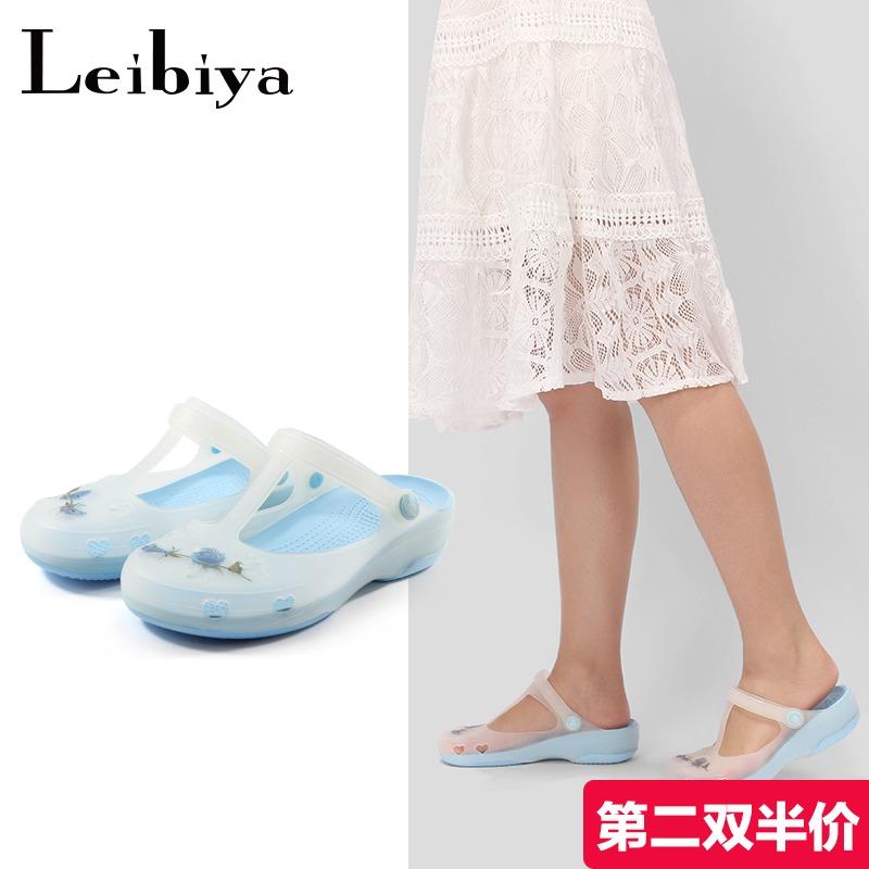 雷比亚包头洞洞凉鞋印花洞洞拖鞋女果冻鞋厚底沙滩女鞋韩版平底鞋