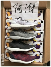 Кроссовки Adidas UltraBoost Uncaged BB3899/4486/3900 BA9616/7997S82064