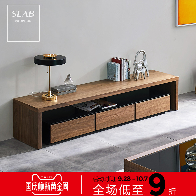现代简约电视柜 北欧风格胡桃木地柜视听柜 客厅家具电视墙小户型