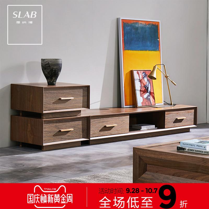 现代简约电视柜 北欧胡桃木地柜 电视墙组合视听柜小户型客厅家具