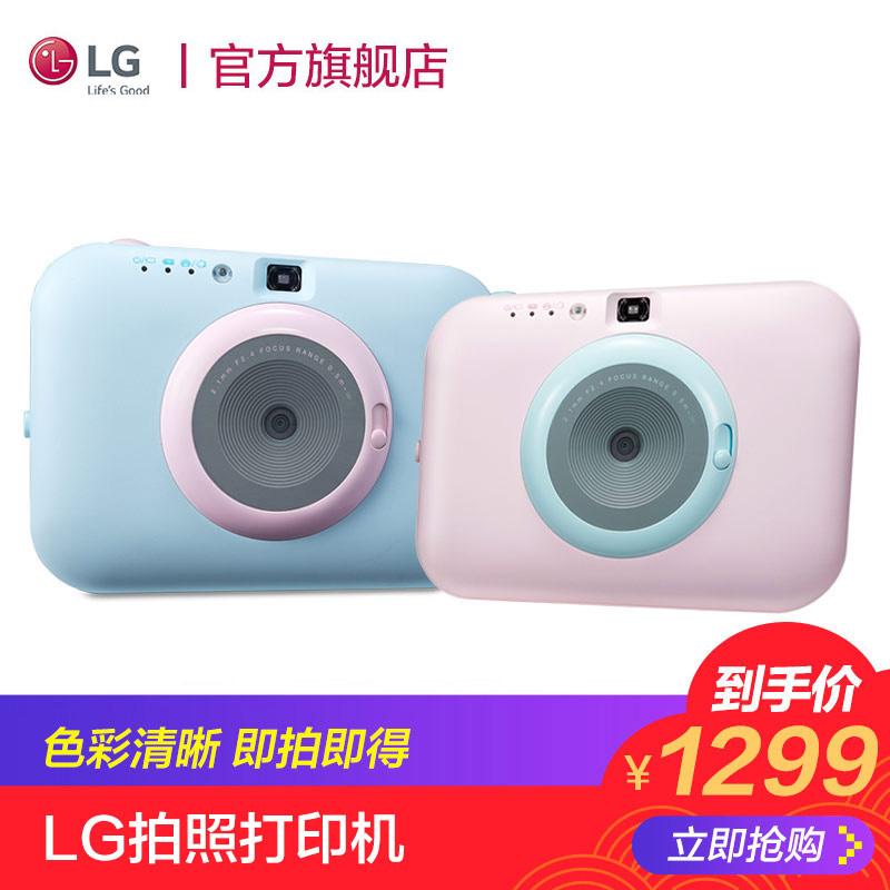 LG PC389P lg手机照片蓝牙打印机家用摆摊迷你便携拍立得相机打印机 -