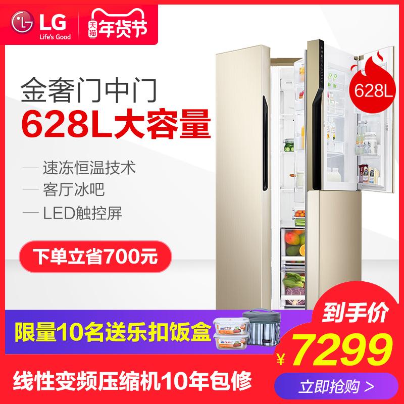 LG GR-M2473JVY 628升大容量门中门线性变频风冷无霜对开门冰箱 -