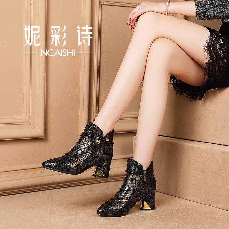 金色尖头短靴女2018秋冬新款高跟靴子时尚真皮冬鞋粗跟马丁靴女潮