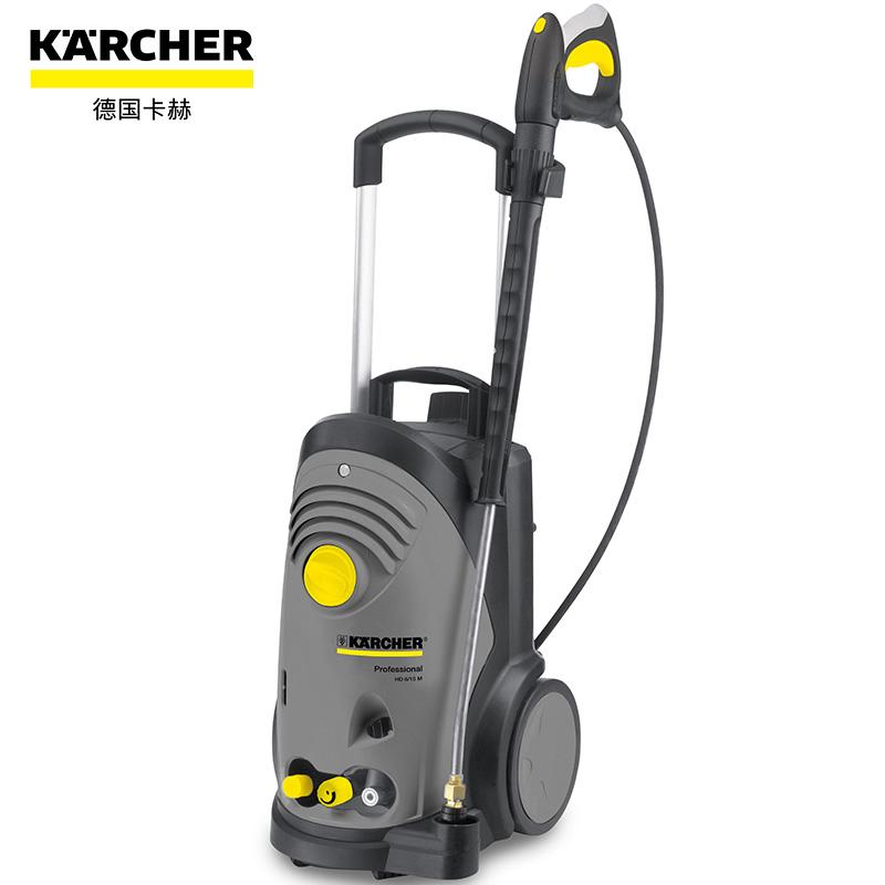 凯驰集团karcher工商业高压清洗机洗车店水枪洗车机洗车器HD6-15C