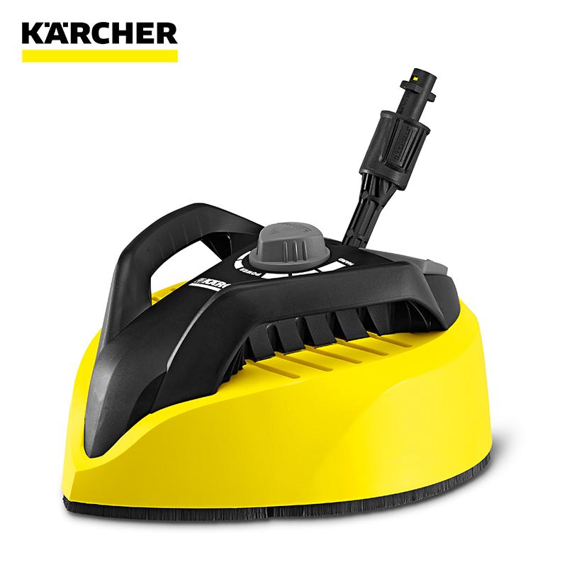 凯驰集团Karcher进口高压洗车机水枪配件多功能清洗刷洗地洗车刷