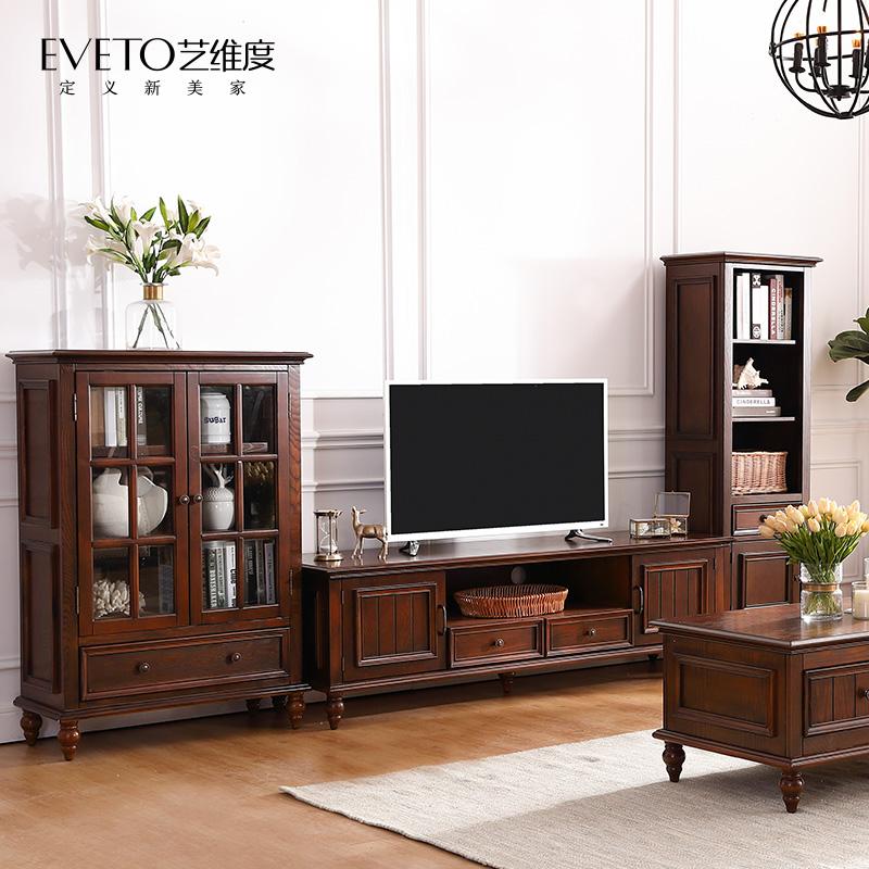 艺维度美式电视柜现代简约地柜小户型客厅家具电视柜茶几组合套装