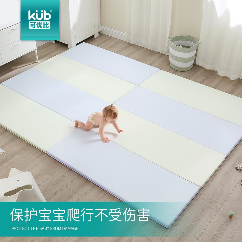 可优比宝宝爬行垫婴儿爬爬垫客厅拼接环保围栏加厚儿童垫子地垫